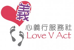 Love V Act LOGO-01
