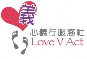 Love V Act LOGO-01